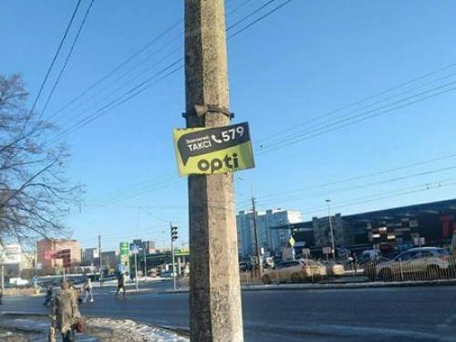 Незаконну рекламу вішали на електроопорах та деревах