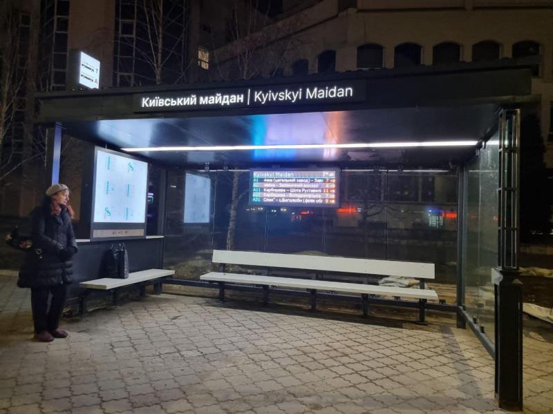 На Київському майдані Луцька завершили облаштування ще однієї «розумної» зупинки