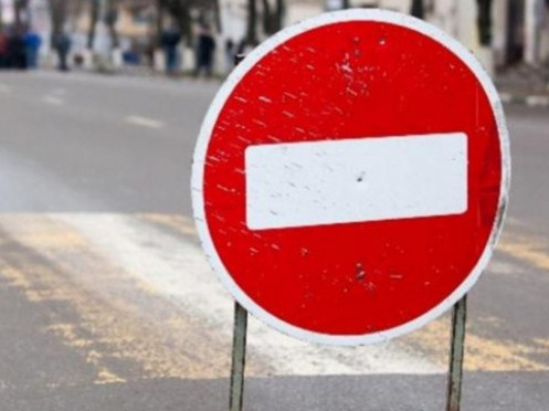 У Луцьку тимчасово буде зупинено рух транспорту на проспекті Волі