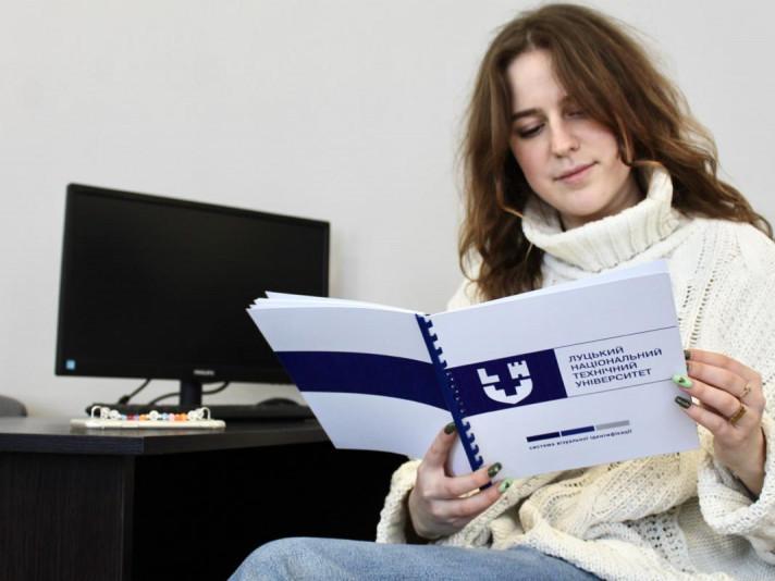 Луцький національний технічний університет тепер має свій брендбук