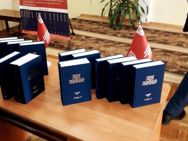 У Боратинській громаді презентували 14-томне видання творів Лесі Українки