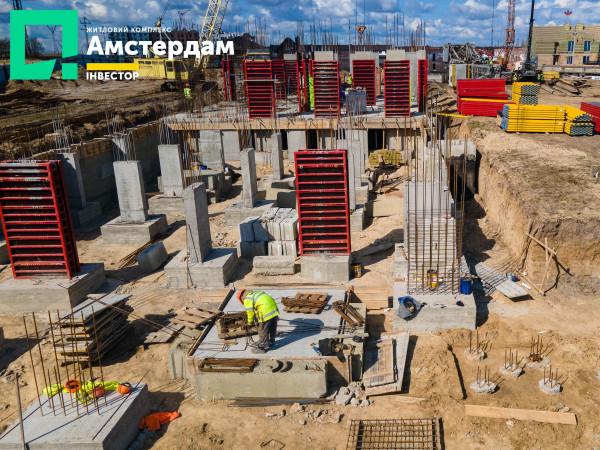 Як ЖК «Амстердам»будують по-новому