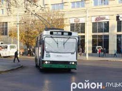 Адміністратори луцького ЦНАПу безкоштовно їздитимуть у тролейбусі