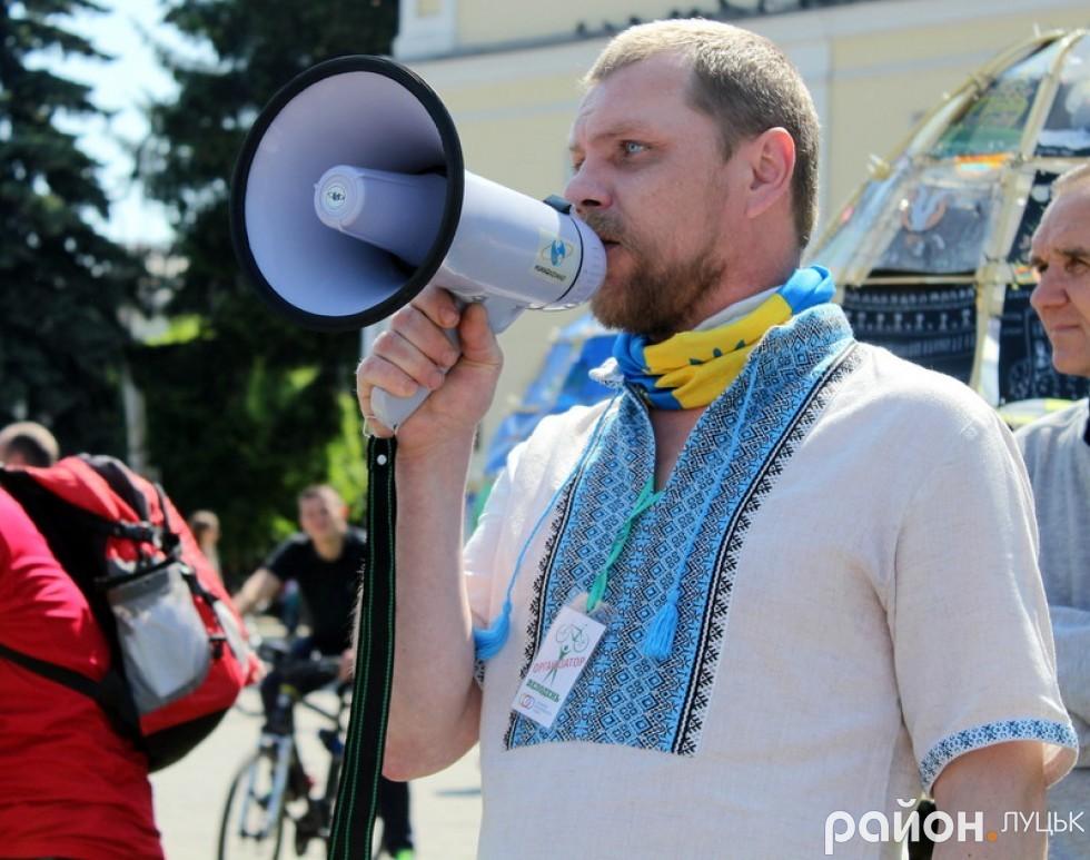 Президент Асоціації велосипедистів Луцька Дмитро Сандалов та організатор Велодня у нашому місті