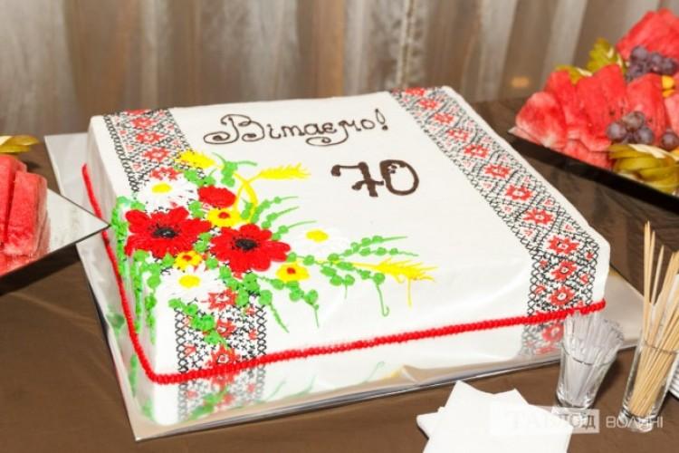 Торт був дуже смачний.