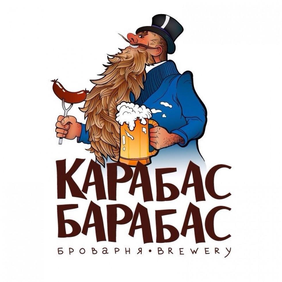 Карабас барабас картинка