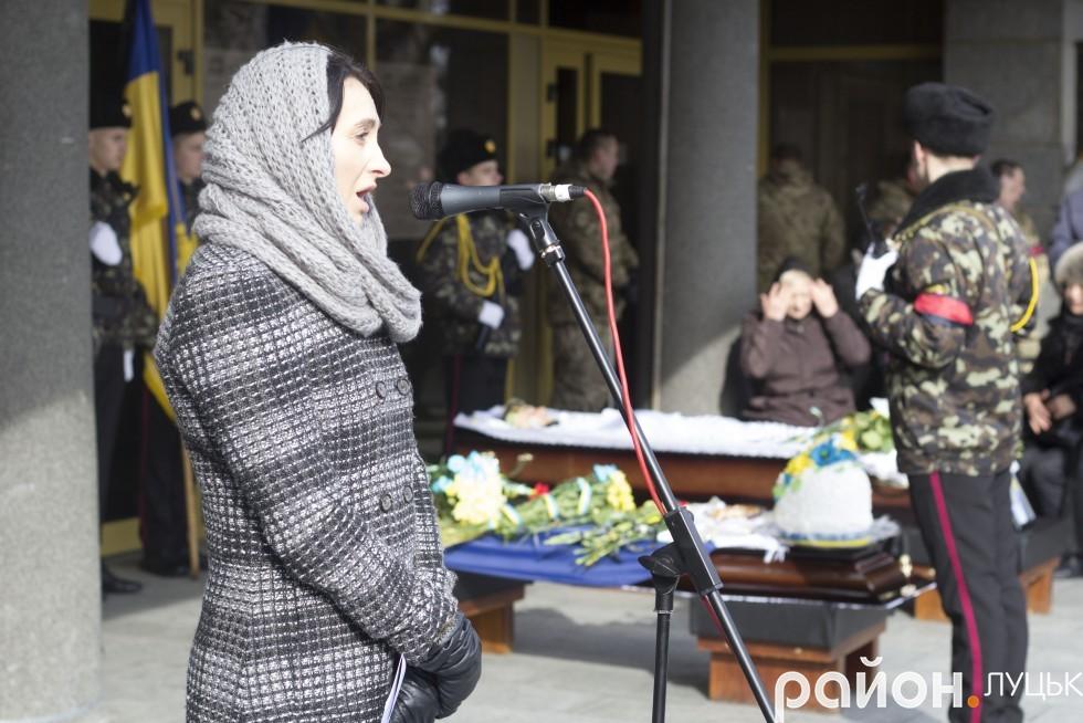 Співчуття родині висловила секретар Луцькради Юлія Вусенко