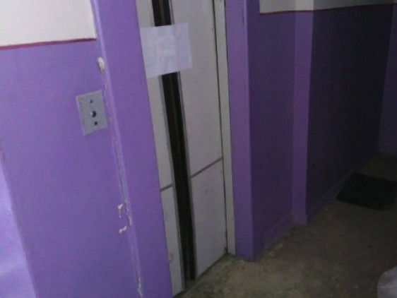 Той самий ліфт