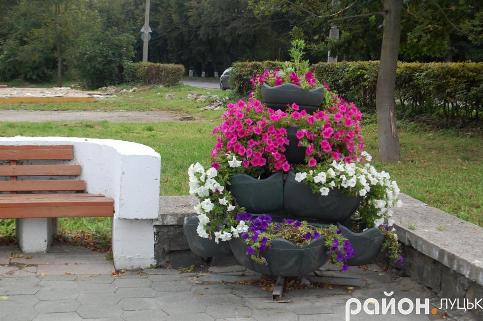 Парк імені Лесі Українки