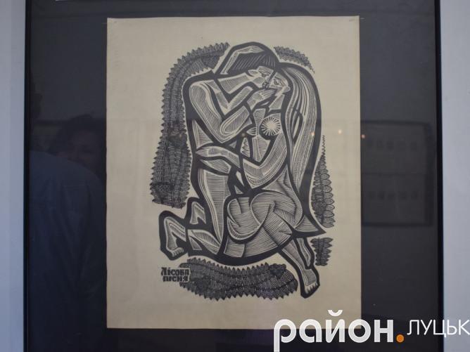 Виставка картин Миколи Шамрила