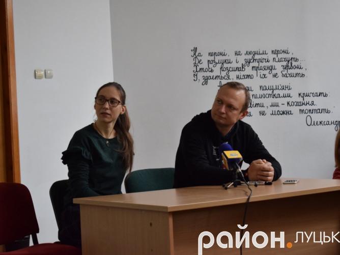 Білоруські журналісти Андрій та Павлина Скурки