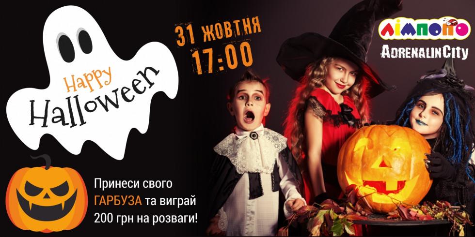 Дитяча вечірка розпочнеться о 17:00