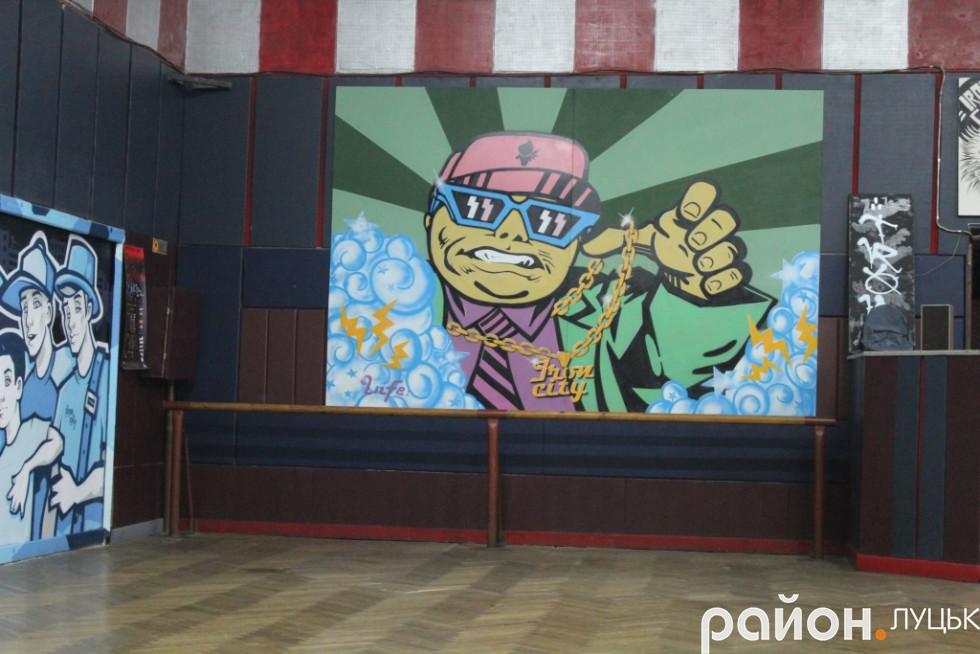 Клуб «Сучасник» - місце, де проводять тренування для дітей, як для старших, так і зовсім юних