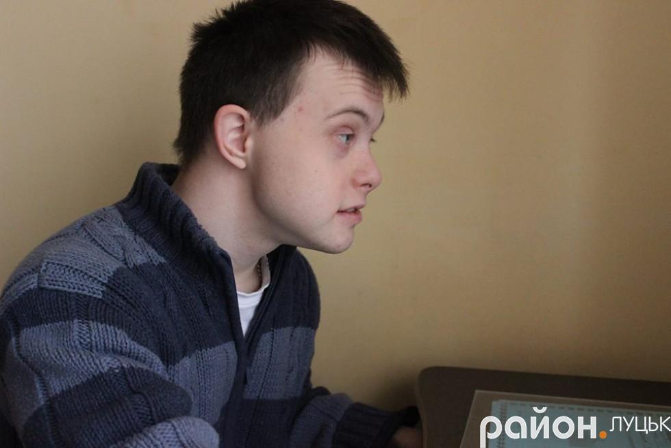 Лучанин з синдромом Дауна шукає роботу