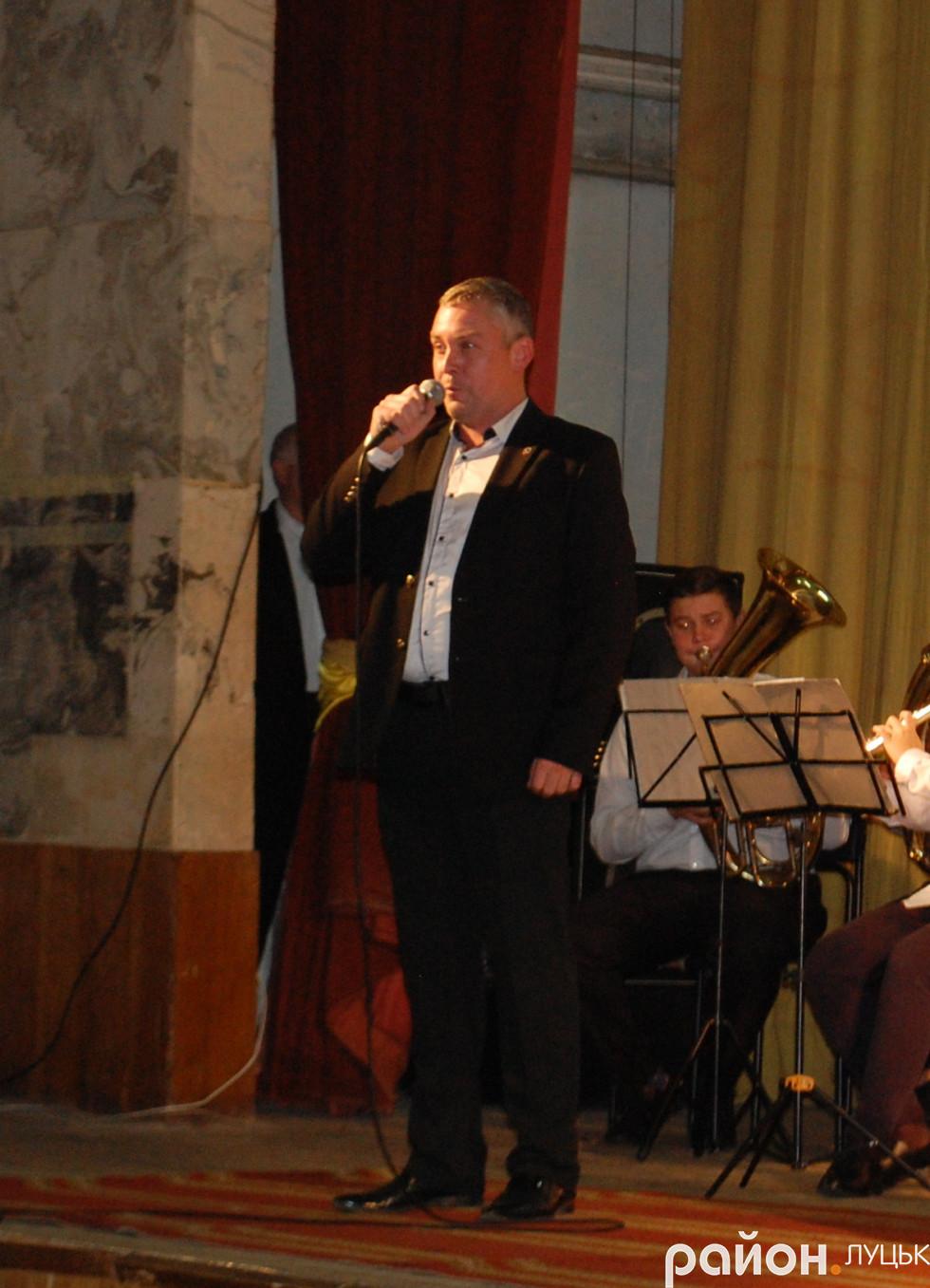 Соліст, що співав на концерті