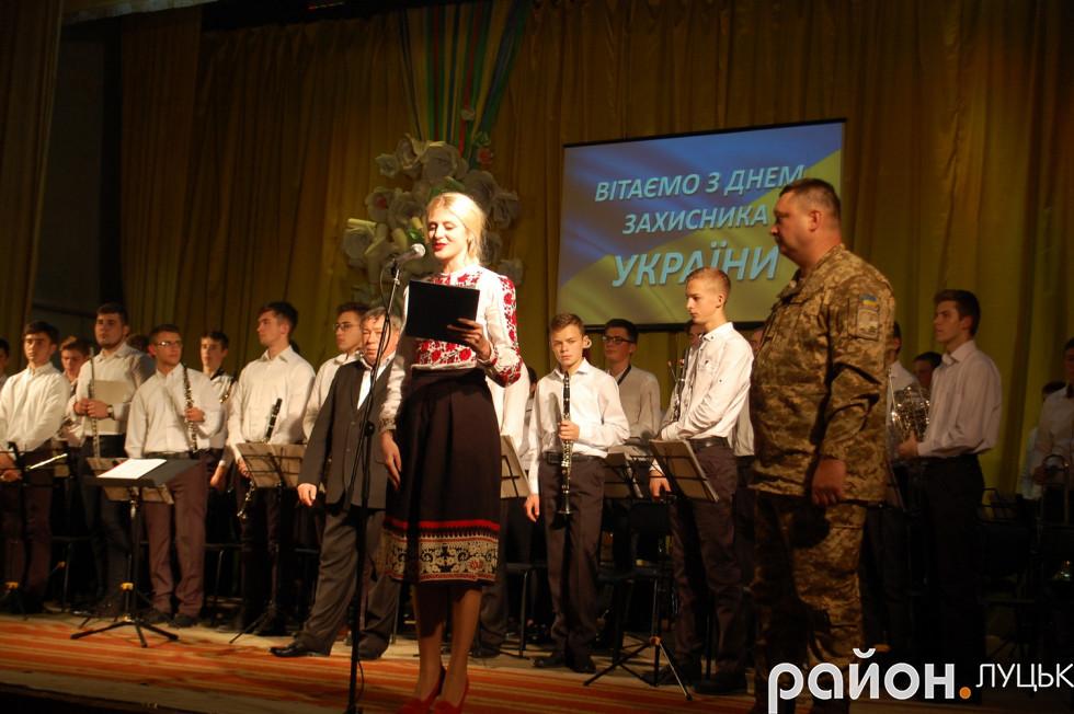 Завершення урочистостей з нагоди Дня захисника України