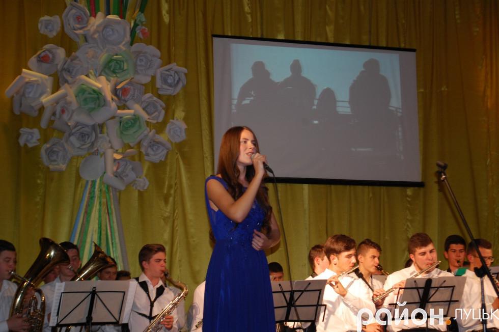 Солістка, що співала на концерті