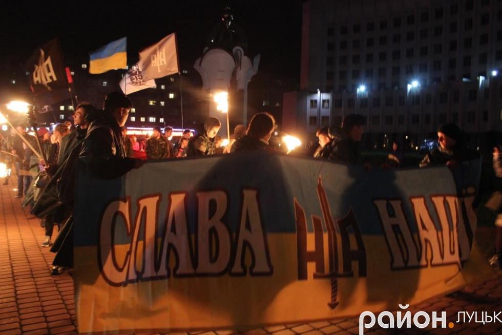 Йшли від Київського майдану до Замкової площі