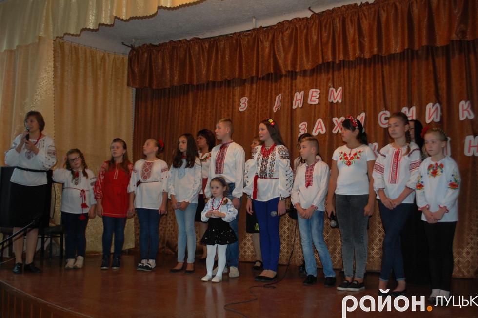 Учасники концерту з нагоди Дня захисника України