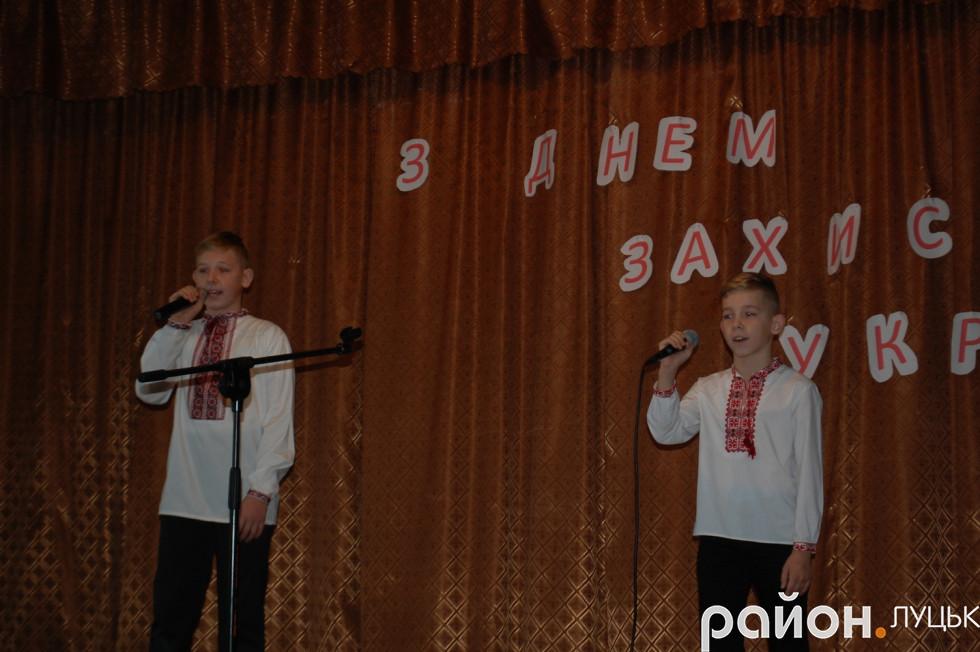 Учасники концерту до Дня захисника України