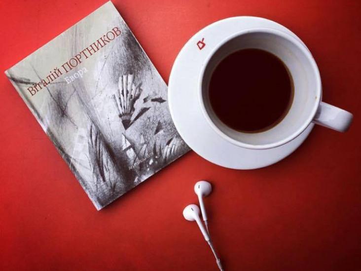 Книга «Евора»
