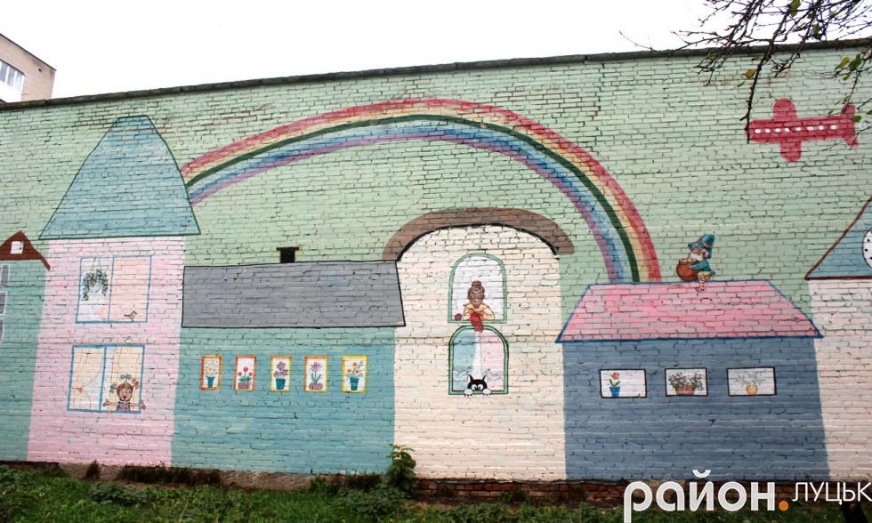 На цій стіні активні жителі намалювали будиночки і веселку