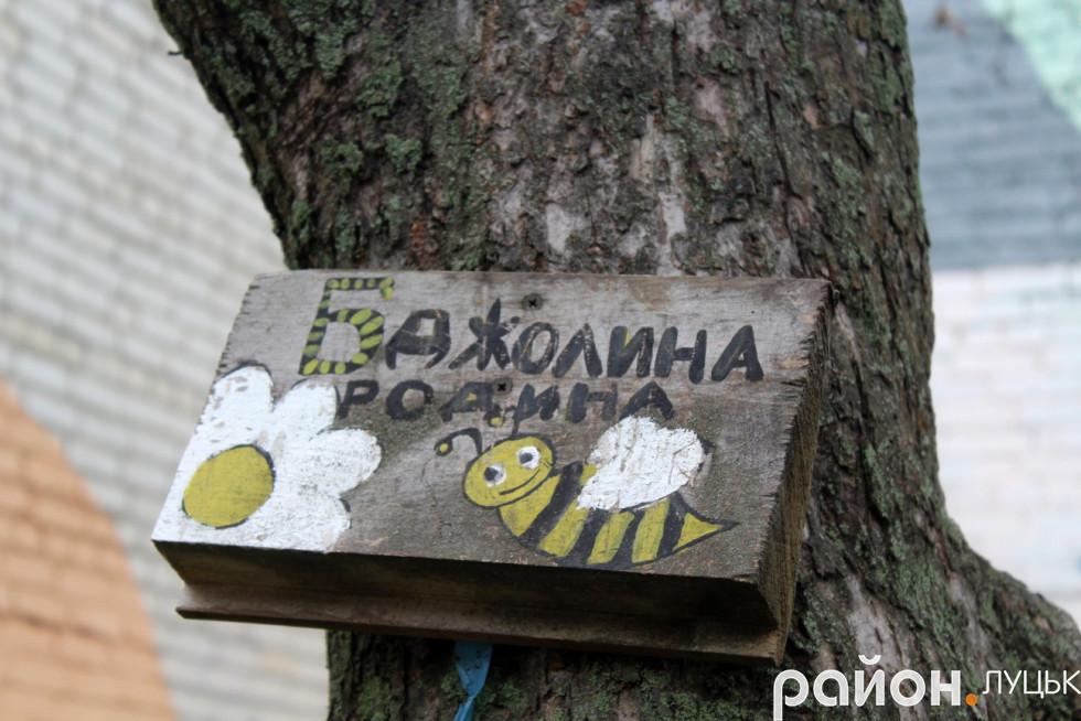 Виріб з дерева, які робили мешканці