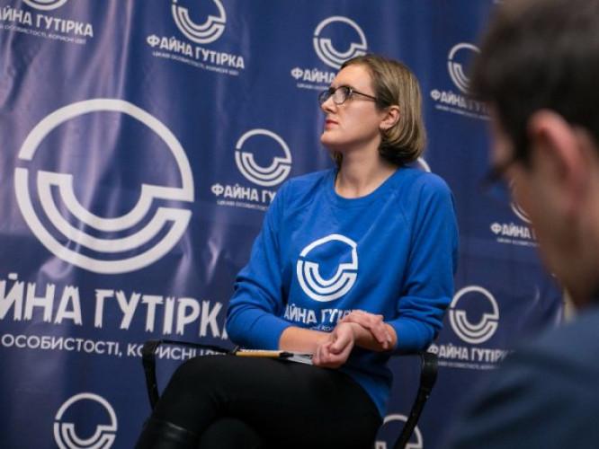 Перша заступниця голови Українського інституту національної пам'яті Аліна Шпак