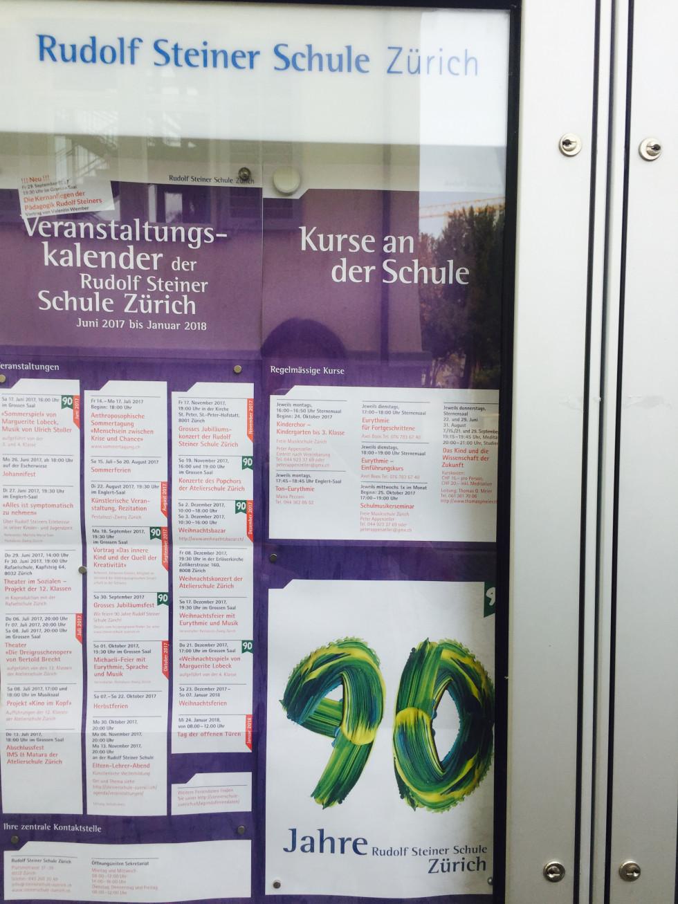 Школа Рудольфа Штайнера в Цюриху цього року святкуватиме 90-річчя
