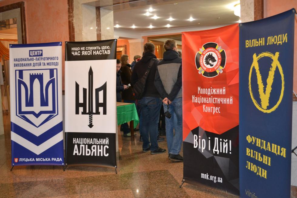 Координаторами заходу в Луцьку стали: Центр національно-патріотичного виховання дітей та молоді у місті Луцьк та ГО «ВМР «Національний Альянс»