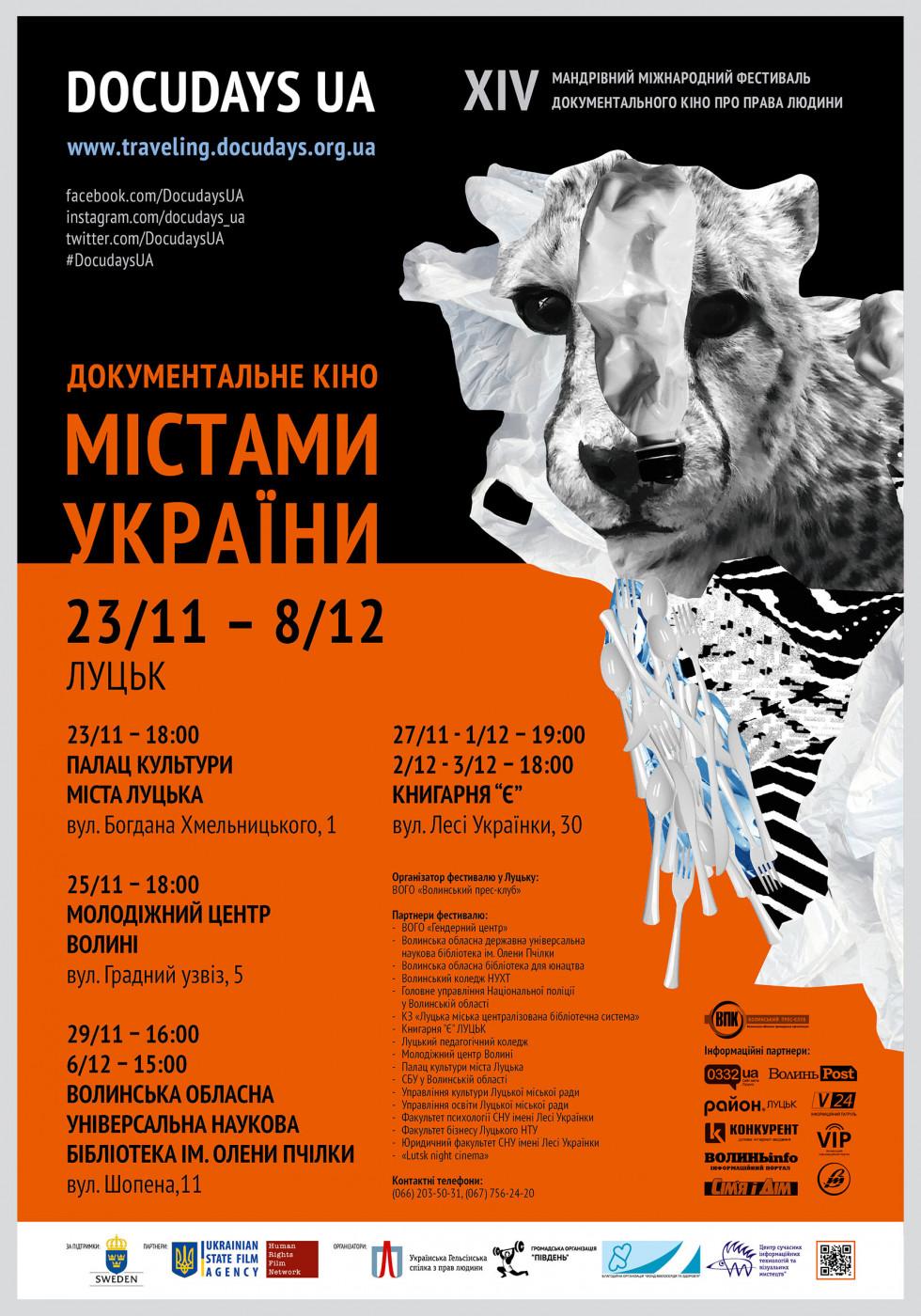 Програма фестивалю Docudays UA