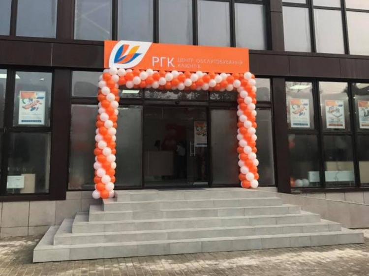 Центр обслуговування клієнтів «Волиньгазу»