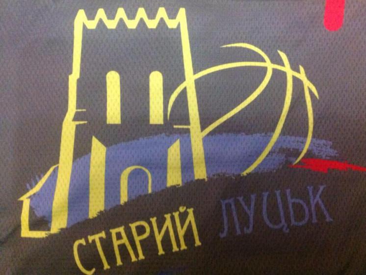 Новий баскетбольний клуб «Старий Луцьк»