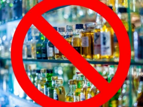 Магазин порушує заборону на продаж алкоголю