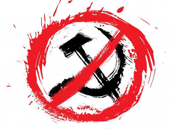 СНУ виступив за скасування декомунізації, – ЗМІ