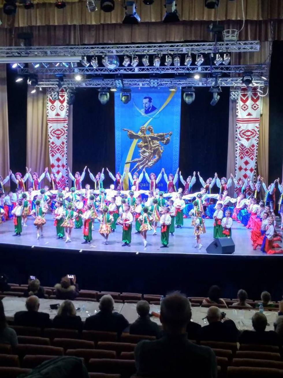Радість на київській сцені