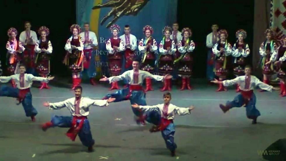 Тріумфальний танець
