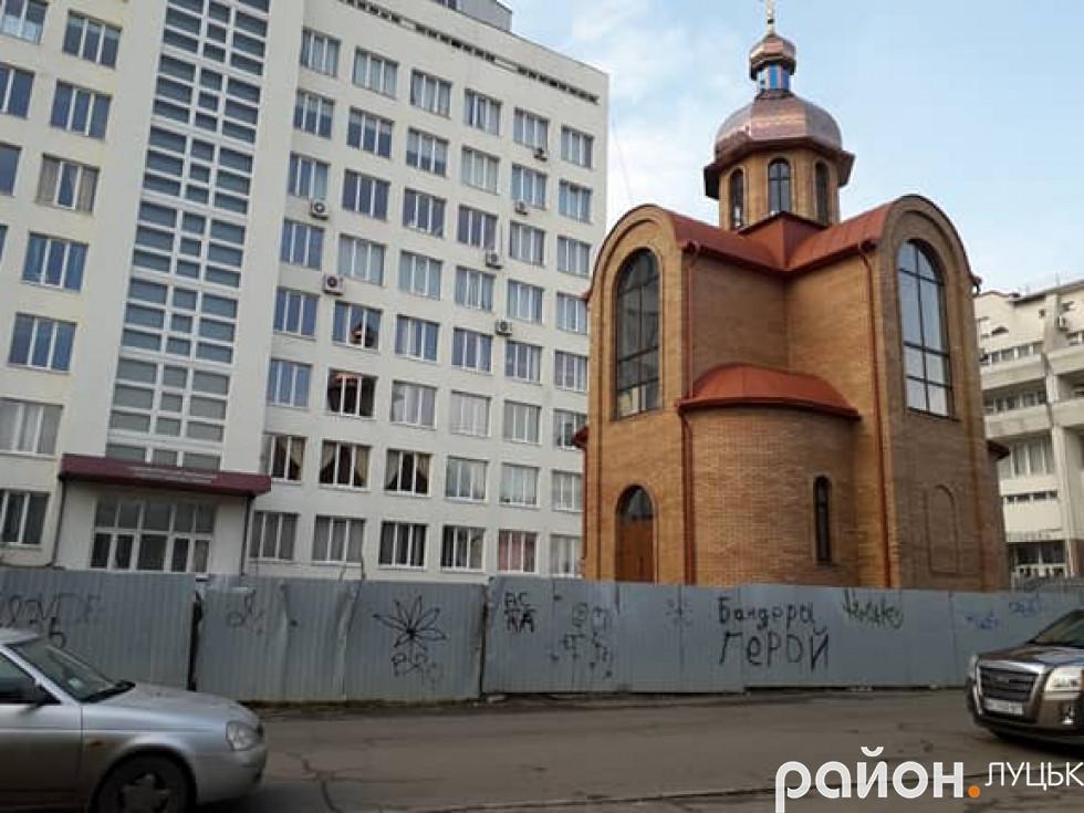 Церква на вулиці Потапова у Луцьку