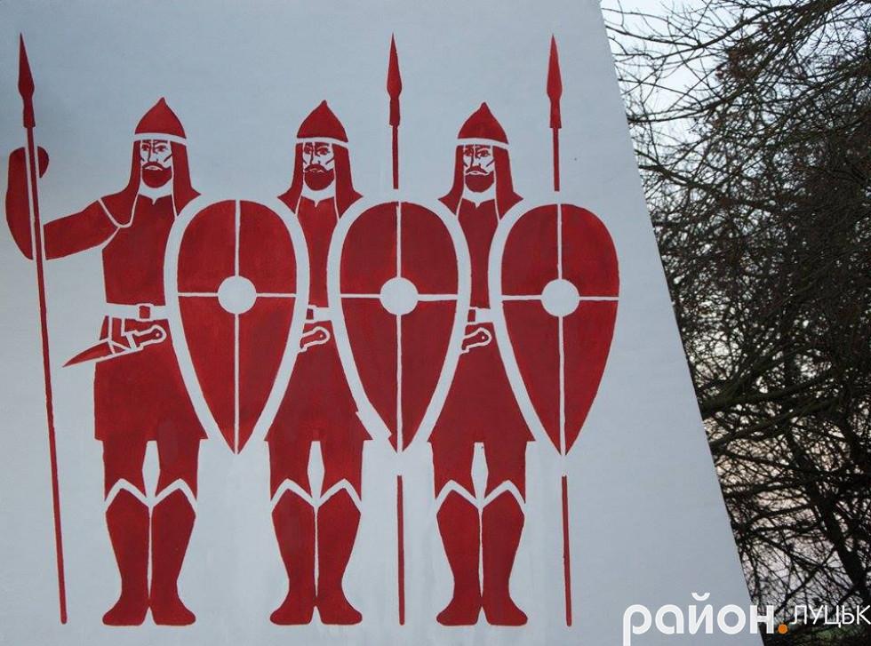 На правій стороні майстри намалювали воїнів-захисників