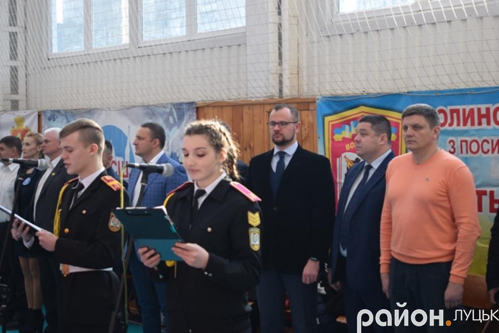 На церемонії були присутні представники міської та народної влади