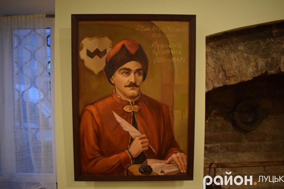 Портрет Івана Виговського
