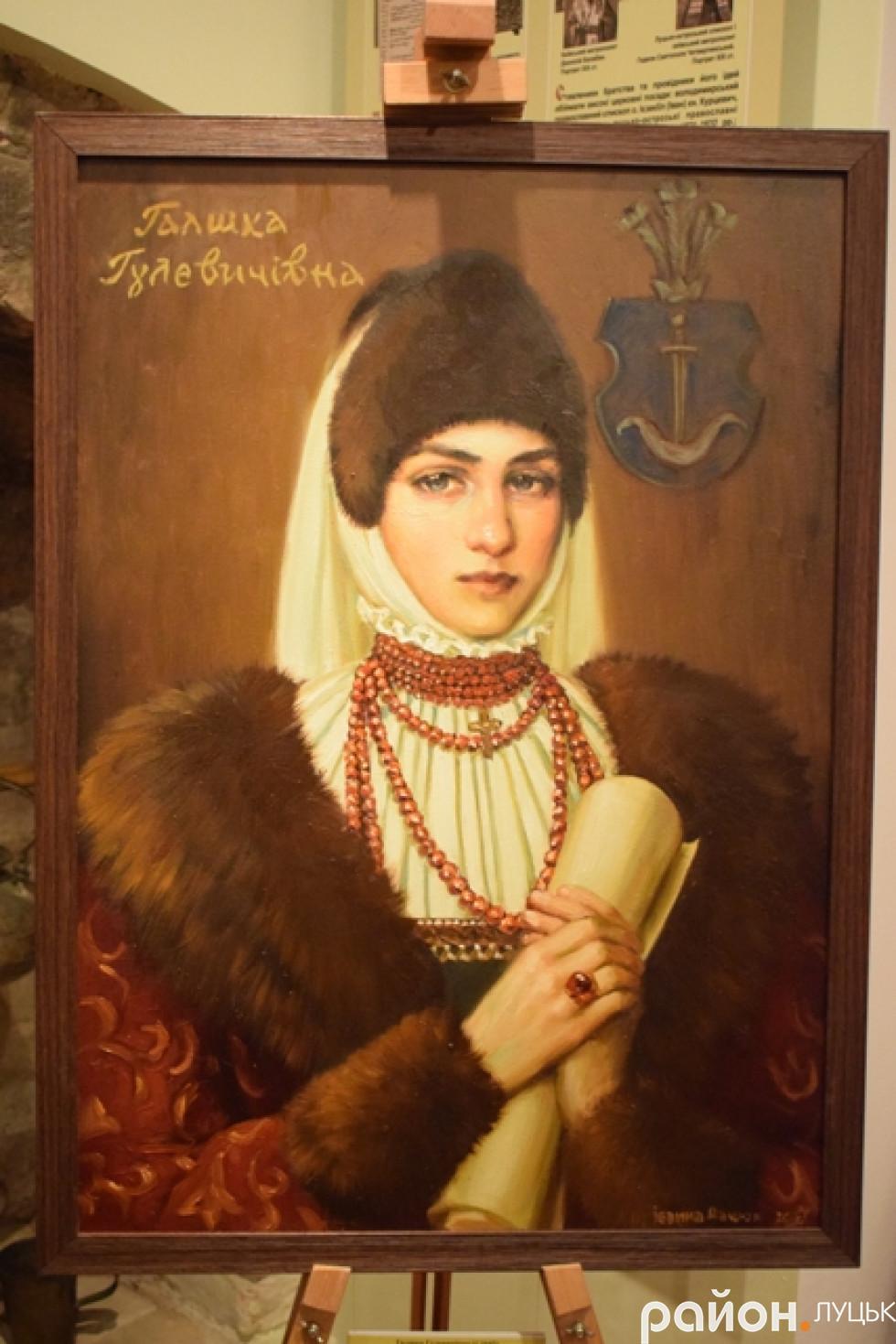 Портрет Галшки Гулевичівни
