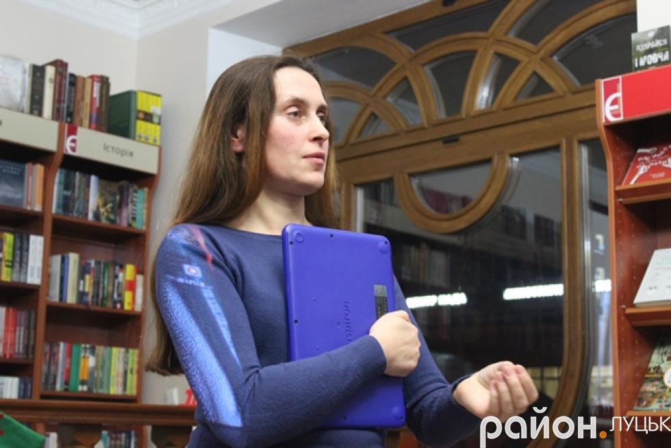 Модераторка перегляду Богдана Стельмах