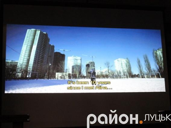 У Луцьку дивилися документальні фільми