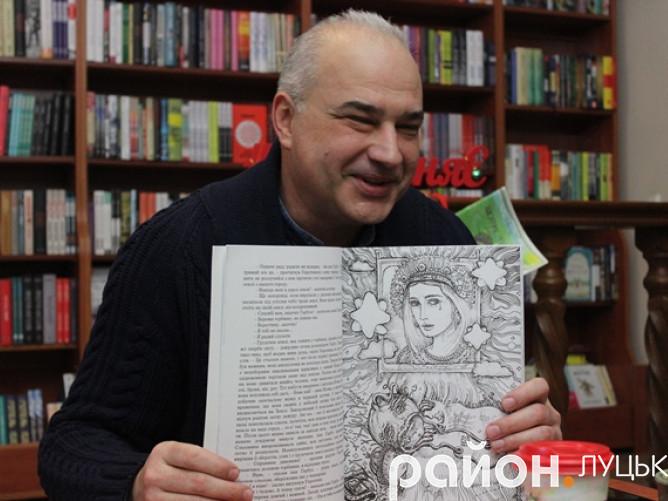 Ігор Гармаш розказує про Хлопчика-укропчика