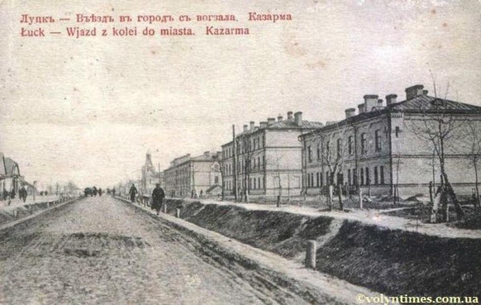 Колишнє село під Луцьком Яровиця