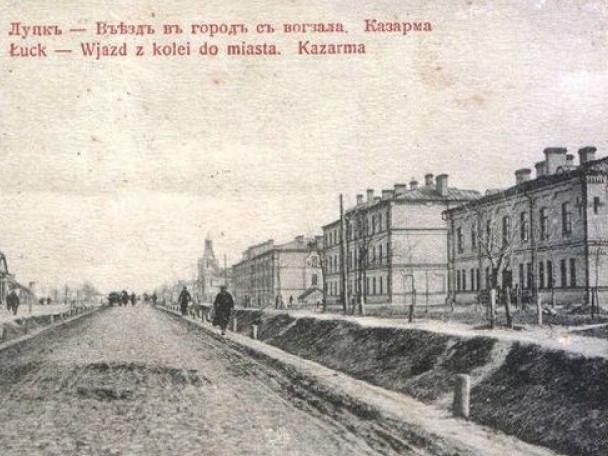 Село Яровиця