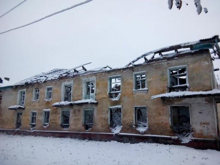 Аварійна будівля