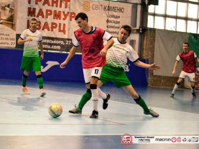 Перший поєдинок нового сезону чемпіонату Волині з футзалу зіграли команди Третьої ліги - «Респект» та «Приват»
