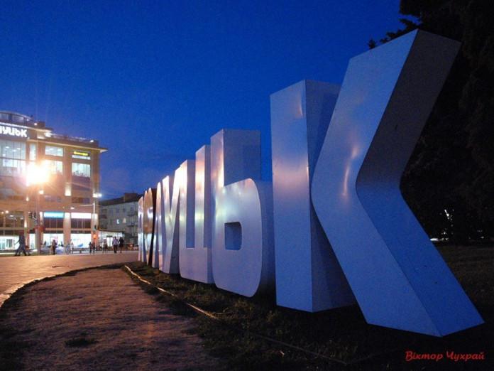 Gроект «Lutsk night cinema» завершує сезон